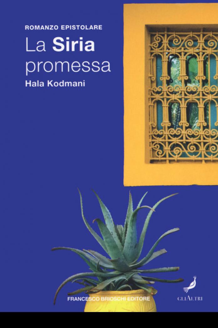 La Siria promessa, Hala Kodmani